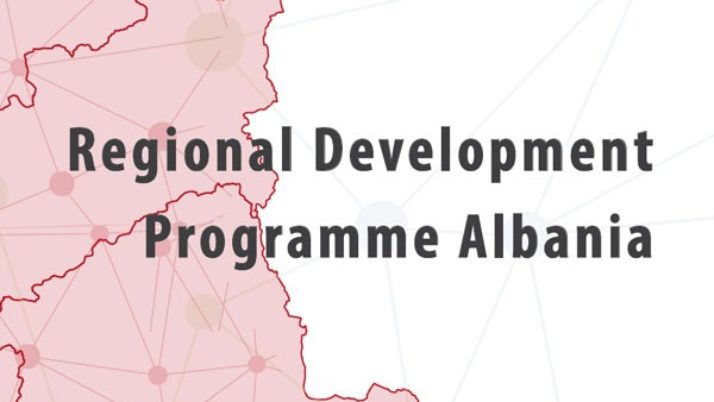 Swiss and Austrian govts Give €3mln Grant for Regional Development