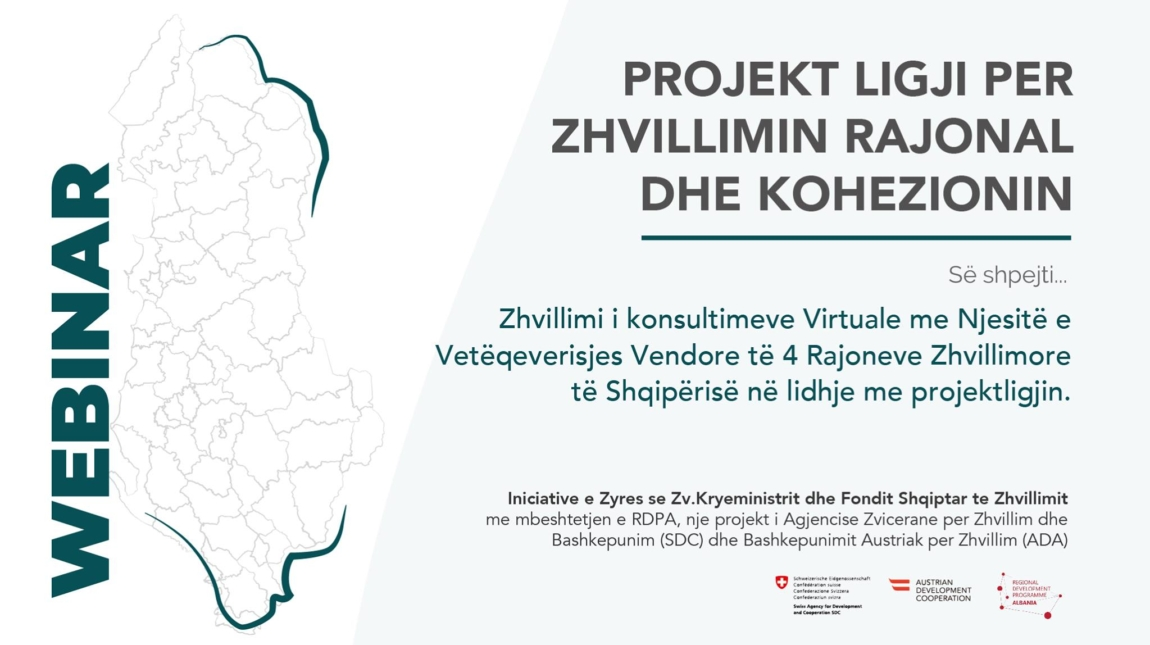 RDPA supports the consultation process on Law for Regional Development and Cohesion with the local self-government units